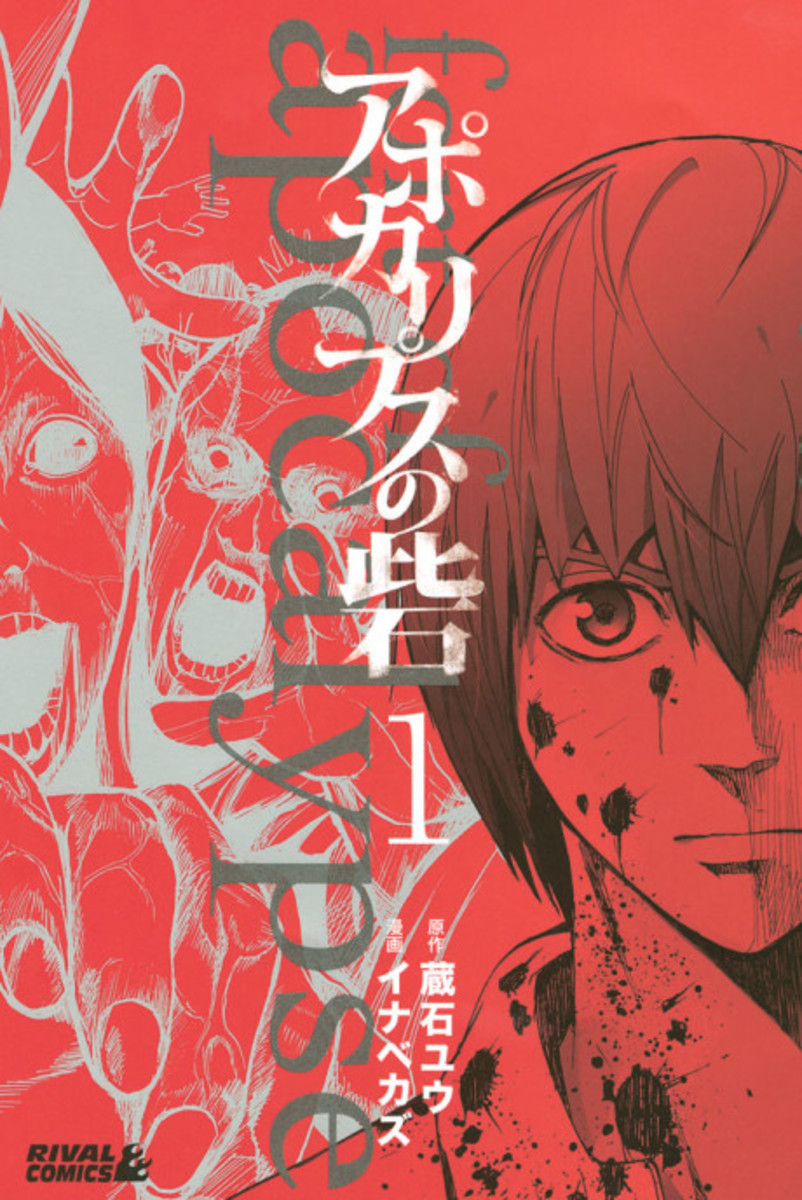 5-mangamanhwa-for-new-readers