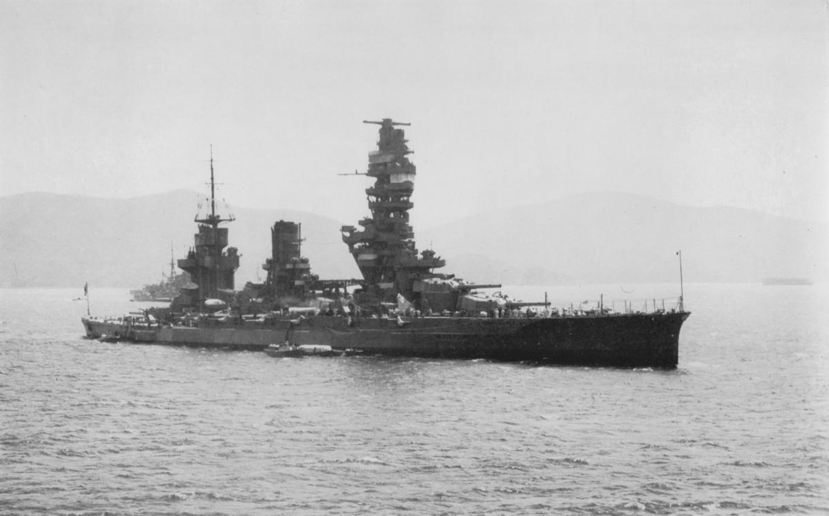 The Battleship Fuso.