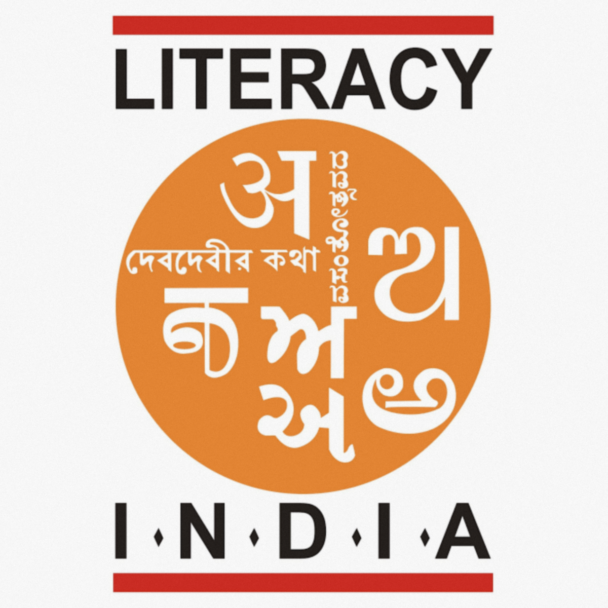 literacy-a-bridge-from-misery-to-hope