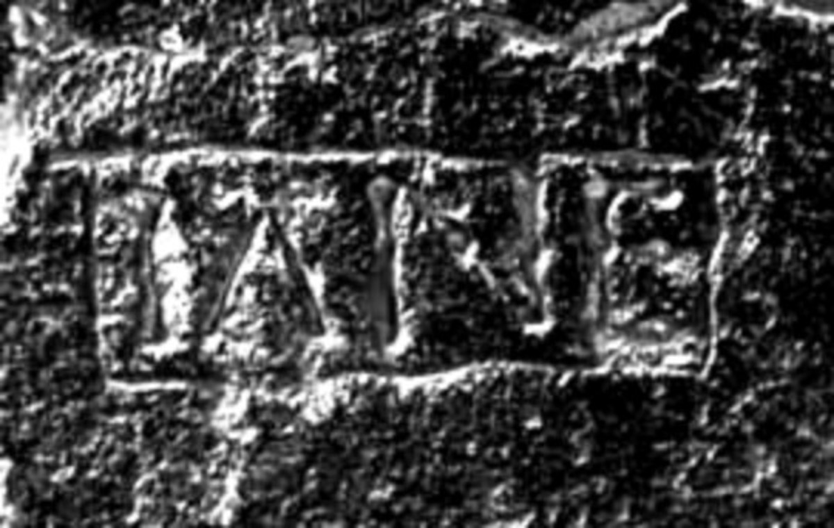 "The name ""Jane"" scratched on a stone in the White Tower, allegedly by Guilford"