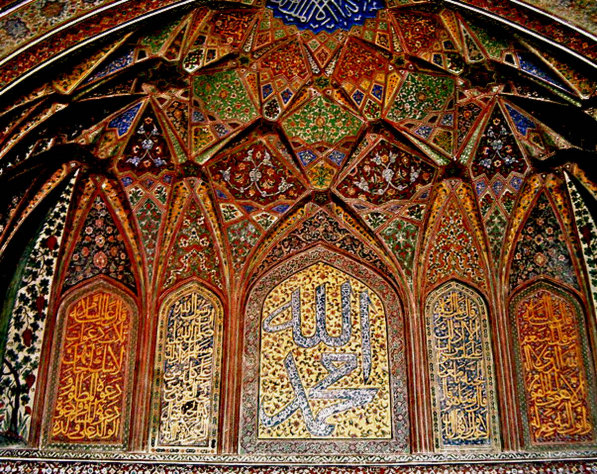 Arabic calligraphy inscribed all over the walls.