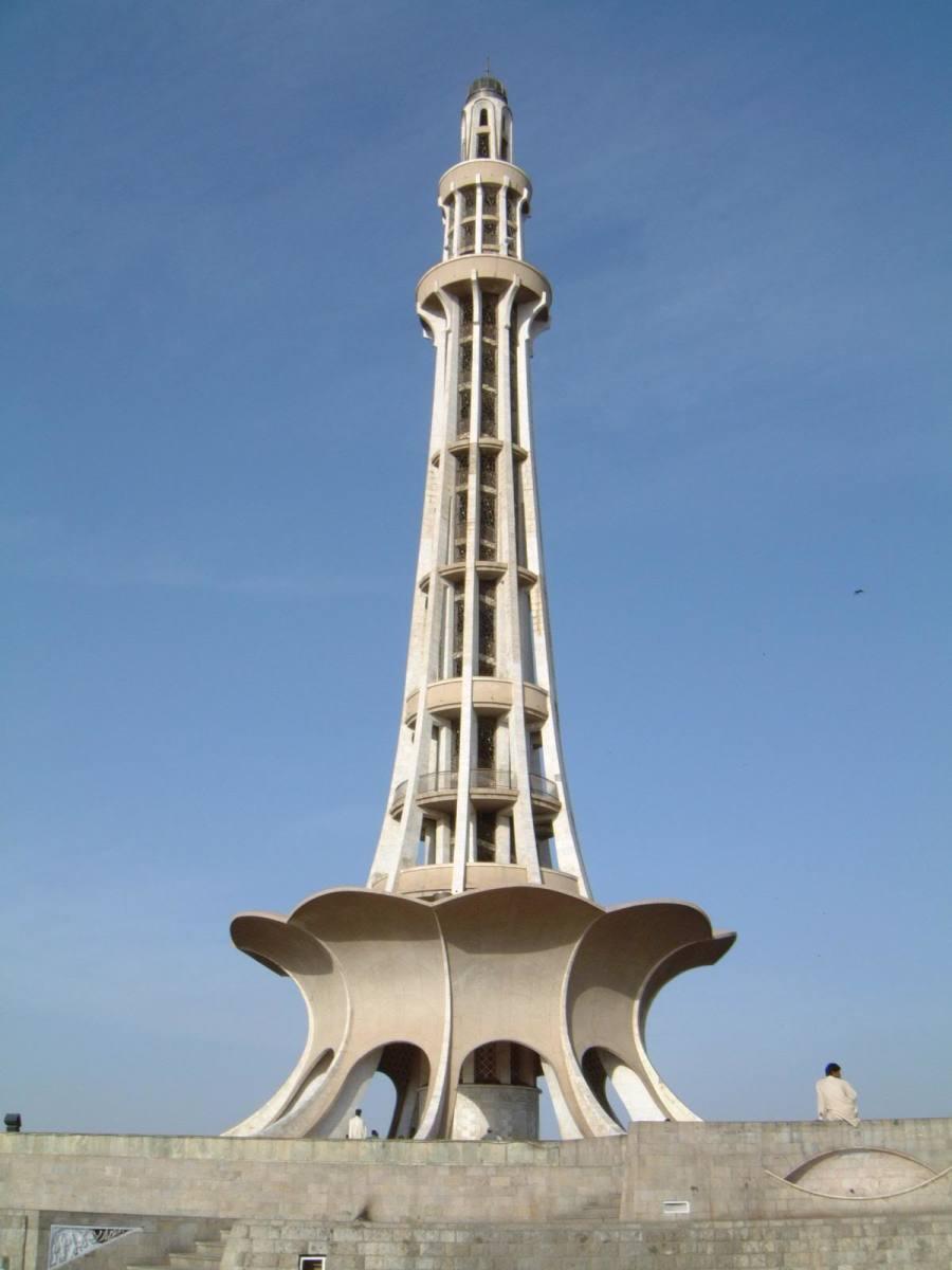 'Minar e Pakistan' or Tower of Pakistan, Lahore.