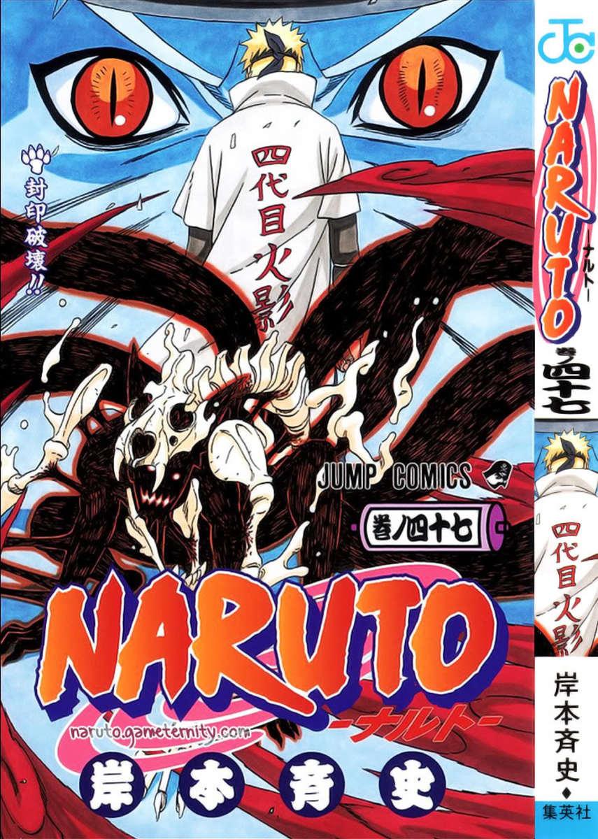 Naruto manga Volume 47 cover