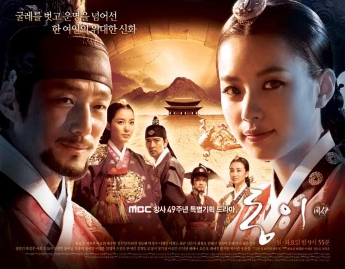 Dong Yi - MBC Korean Historical Drama