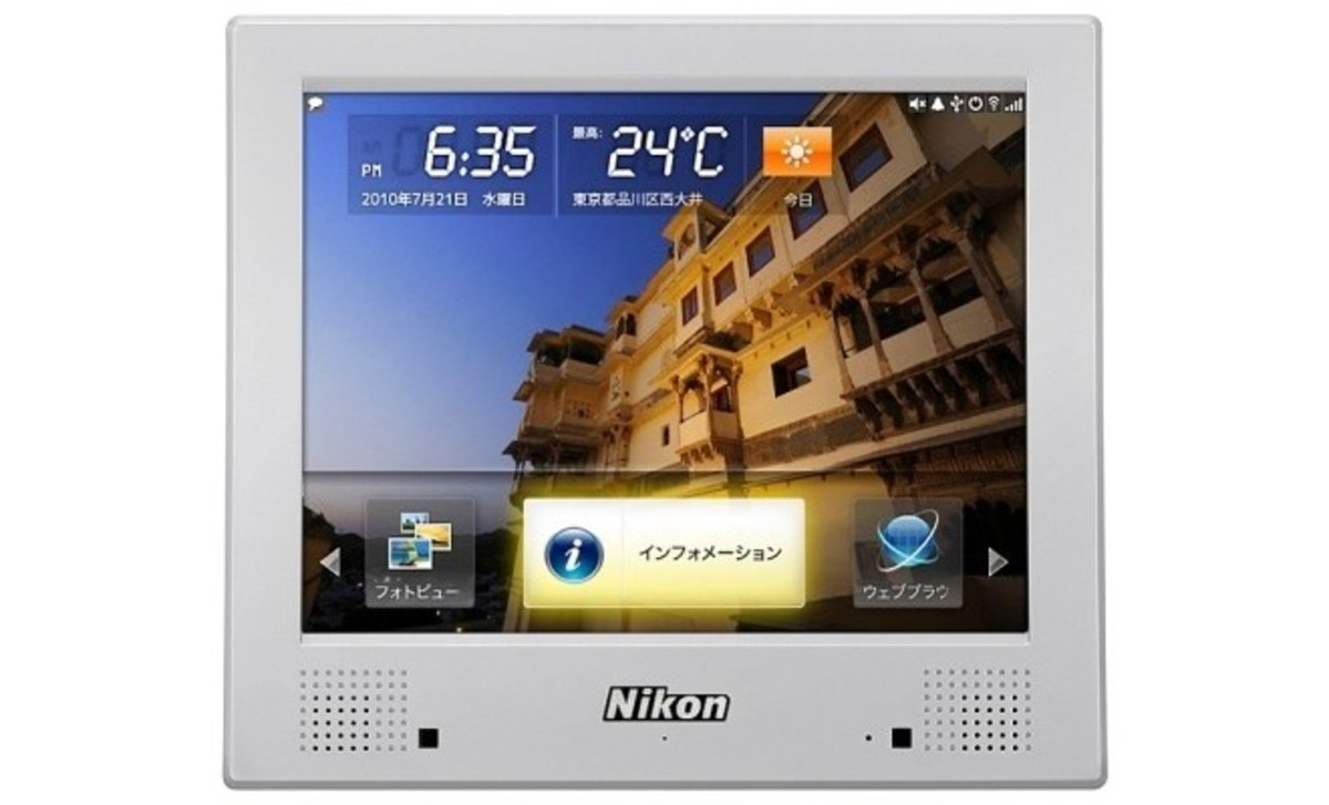 Nikon NF-300i Android-powered 3D smart photo frame