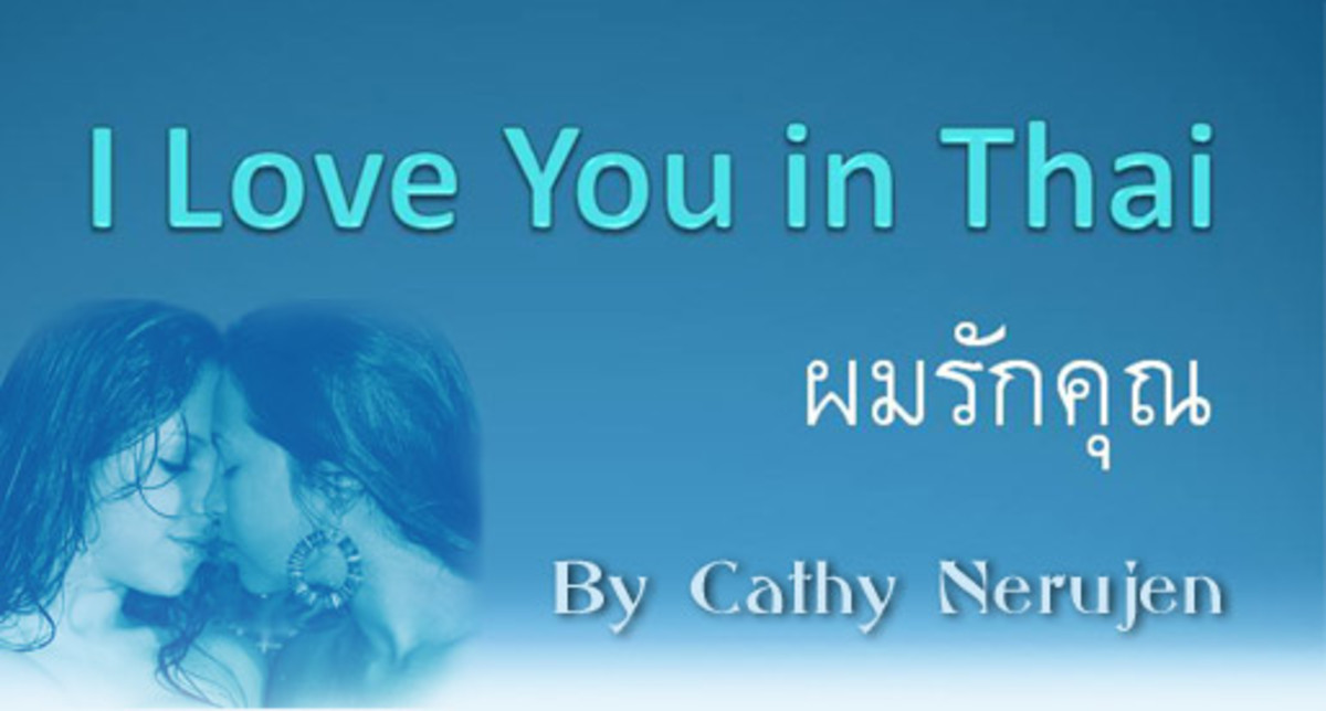 I Love You in Thai