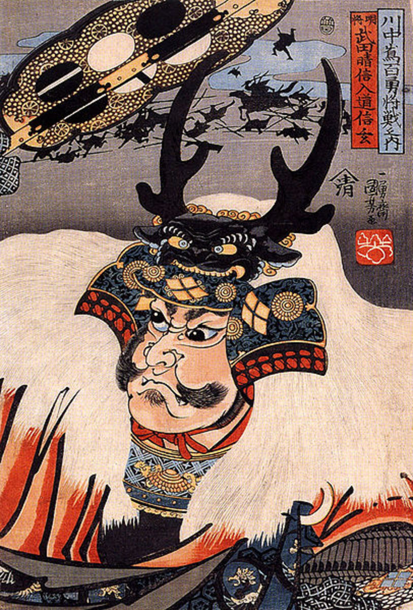 Takeda Shingen: Legendary Strategist and the Tiger of Kai