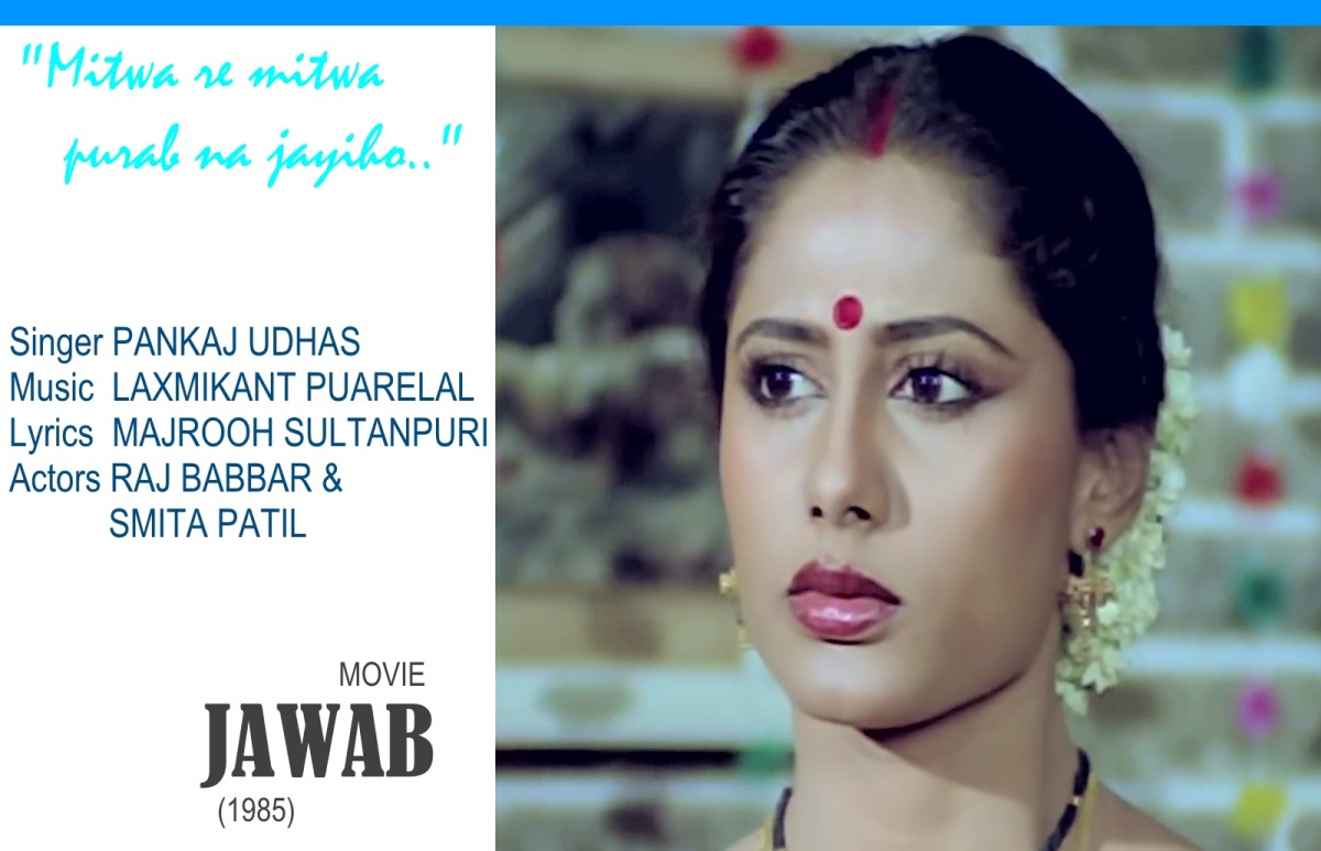 "A still featuring Smita Patil in the song ""Mitwa re mitwa.."" sung by Pankaj Udhas for the movie, JAWAAB (1985)"