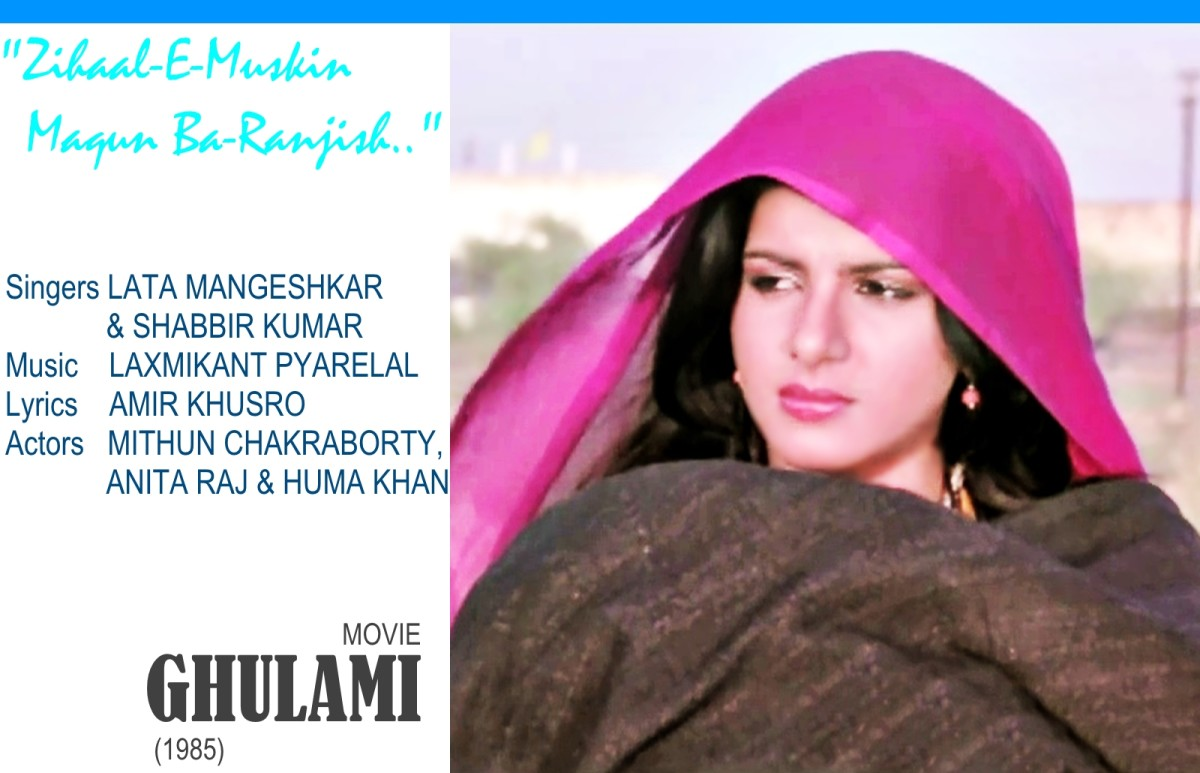 "Anita Raj featured in the song ""Zihal-e-muskin makun-ba-ranjish.."" partly written by Amir Khusro in 13th century AD, adopted in the movie GHULAMI (1985)"