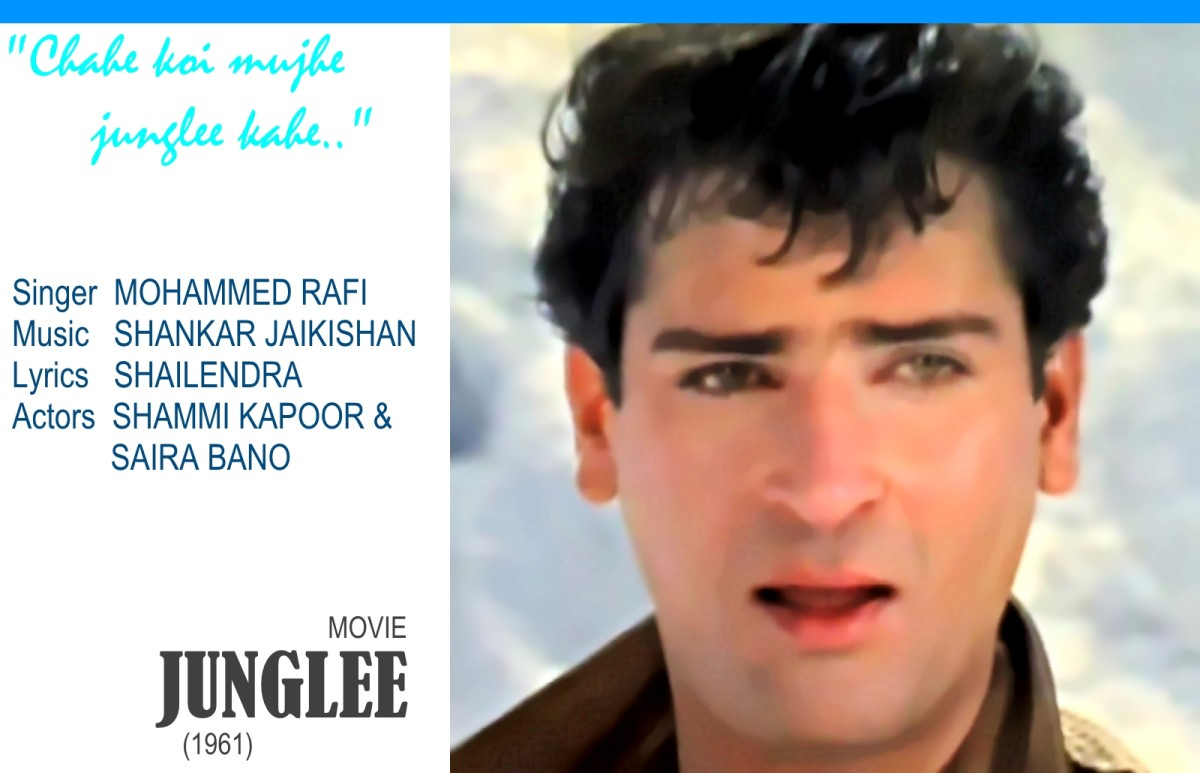 "Shammi Kapoor in the song ""Chahe koi mujhe junglee kahe.."" from the movie JUNGLEE"