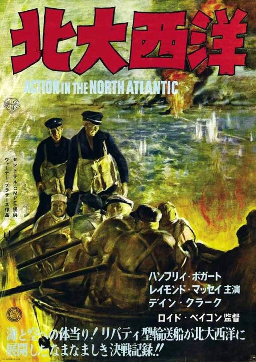 Action in the North Atlantic (1943) Japanese poster
