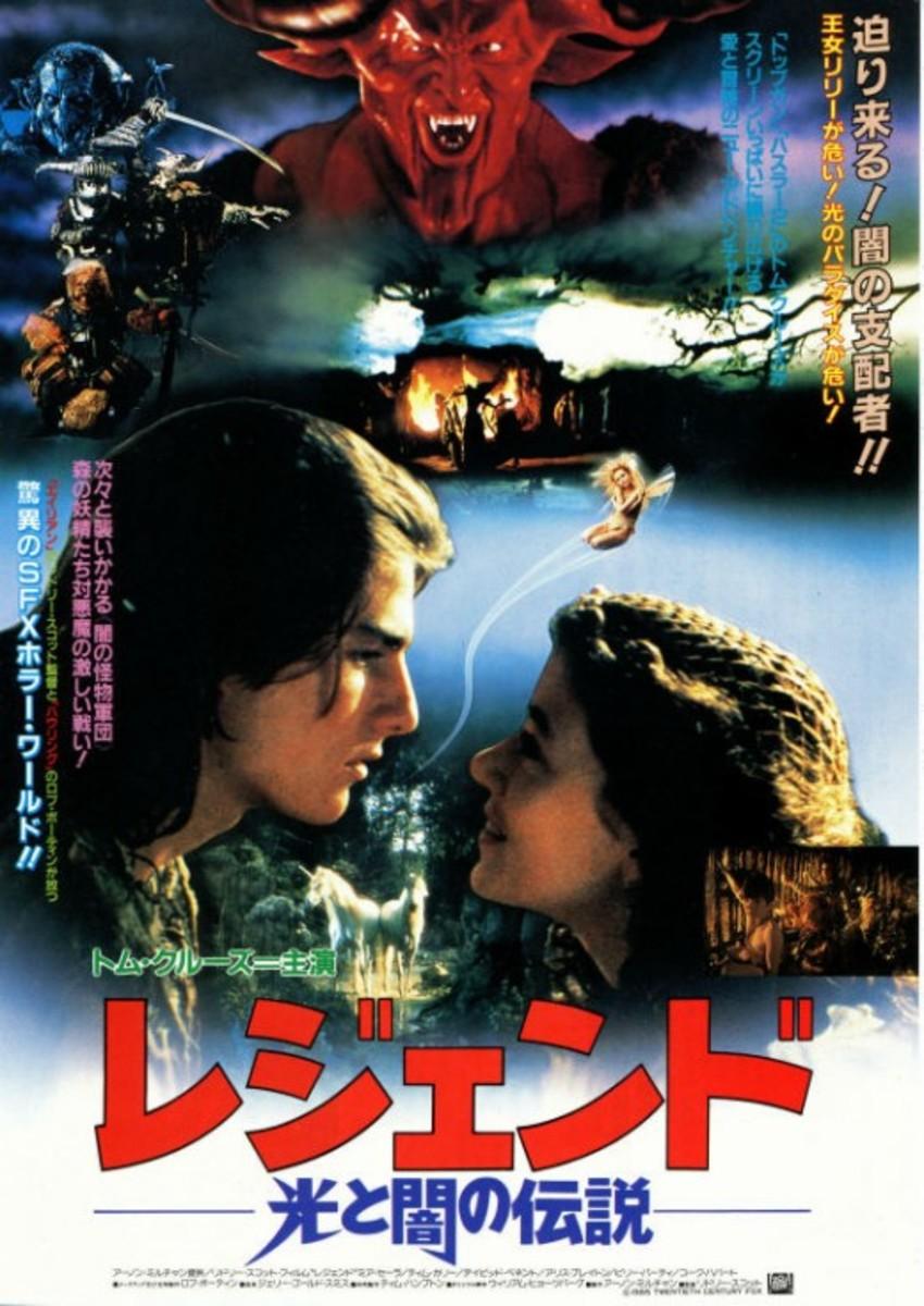 Legend (1985) Japanese poster