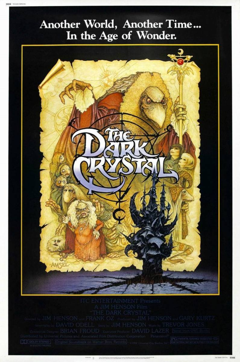 The Dark Crystal (1982) poster art by Richard Amsel
