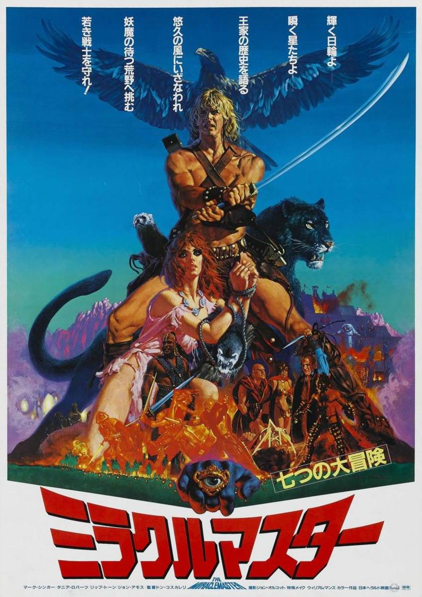 The Beastmaster (1982) Japanese poster