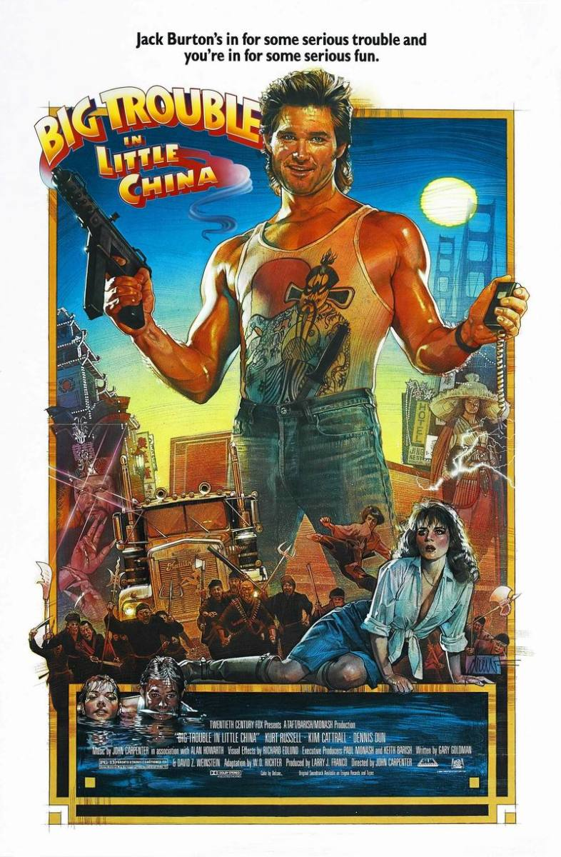 Big Trouble in Little China (1986) poster art by Drew Struzan