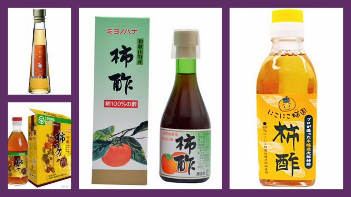 Several brands of persimmon vinegar from Korea and Japan