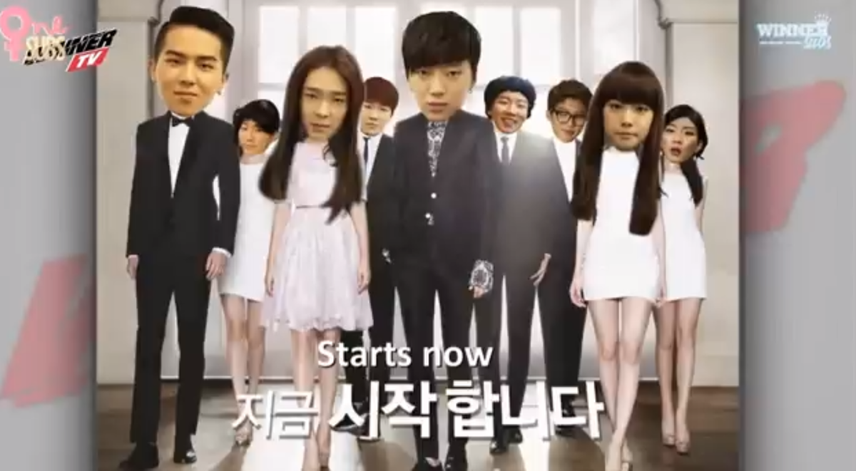 The Heirs Parody by Winner