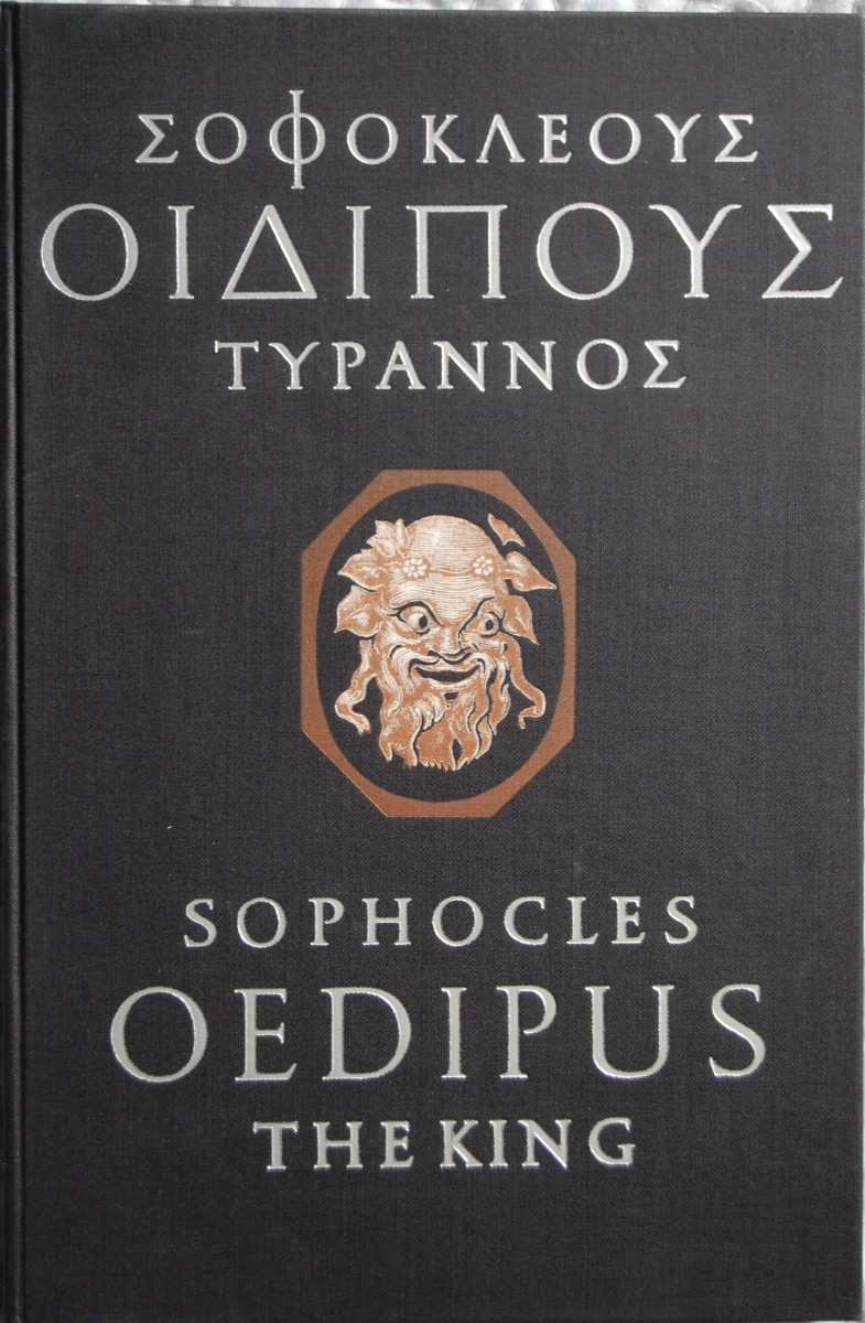 Literature Review: Oedipus Rex