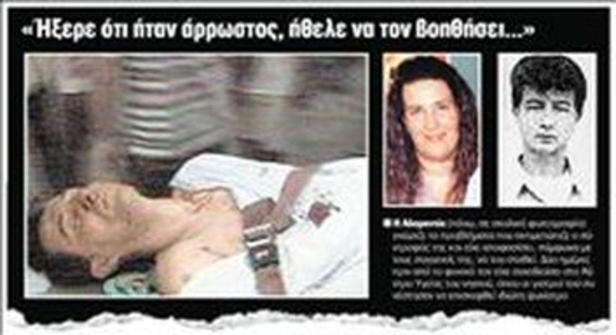 top-8-greek-killers