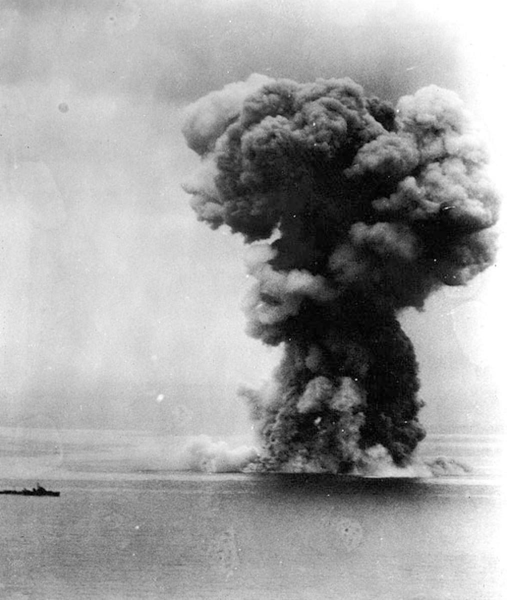 Yamato explosion