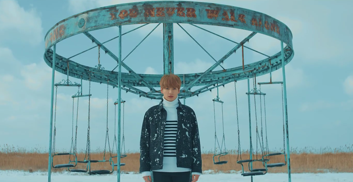 "The carousel with ""You Never Walk Alone"" written on it."