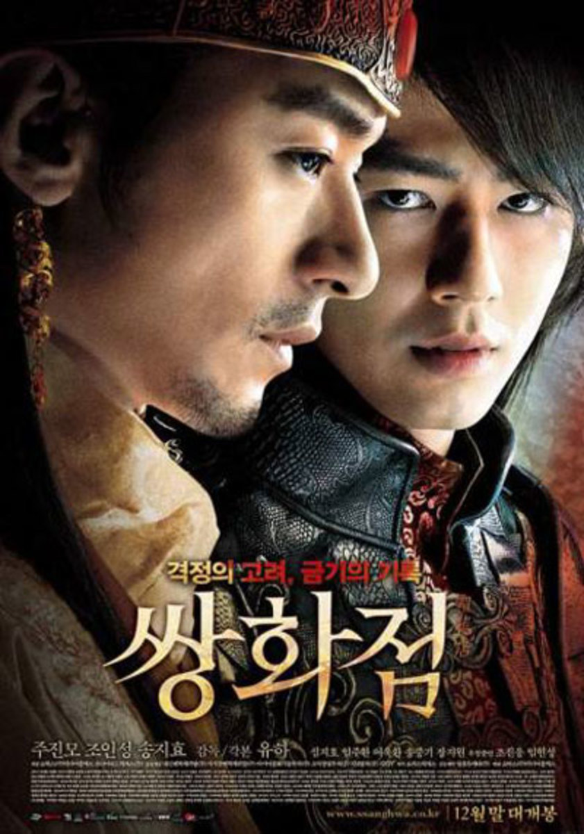 A Frozen Flower is a South Korean historical drama, action and erotic film directed by Yoo Ha.