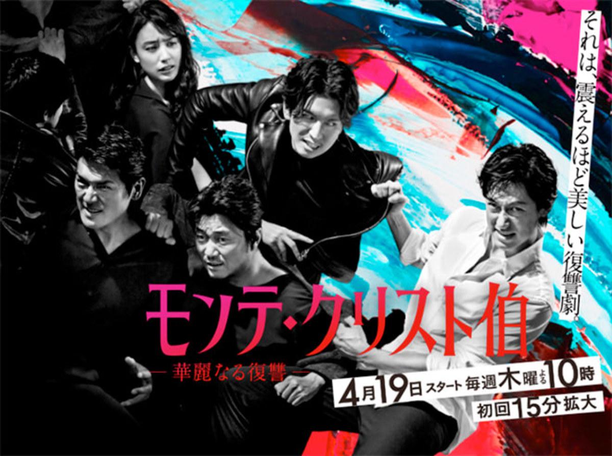 Watch Dean Fujioka's Magnificent Take on