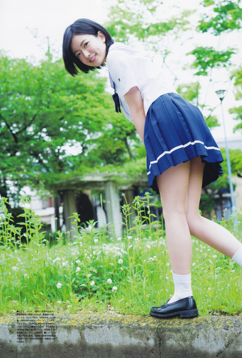 Namba 48 Idol Singer Ririka Suto to Retire From Show Business