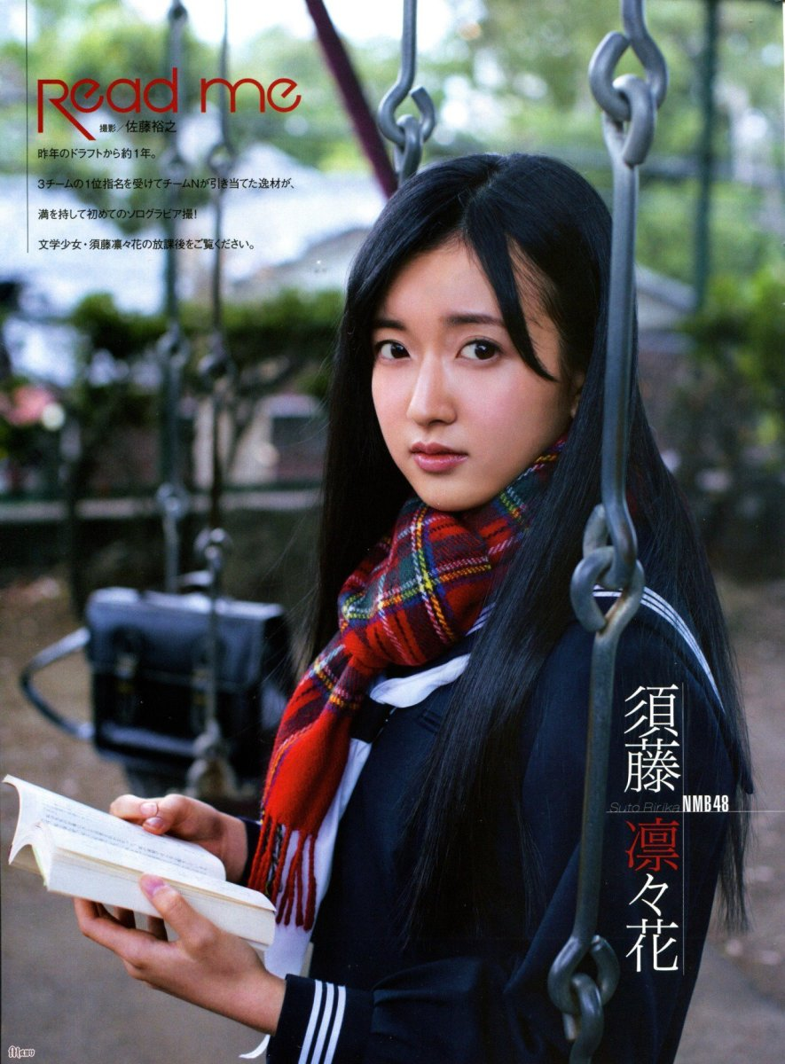 nmb48-idol-singer-ririka-suto-to-retire-from-show-business