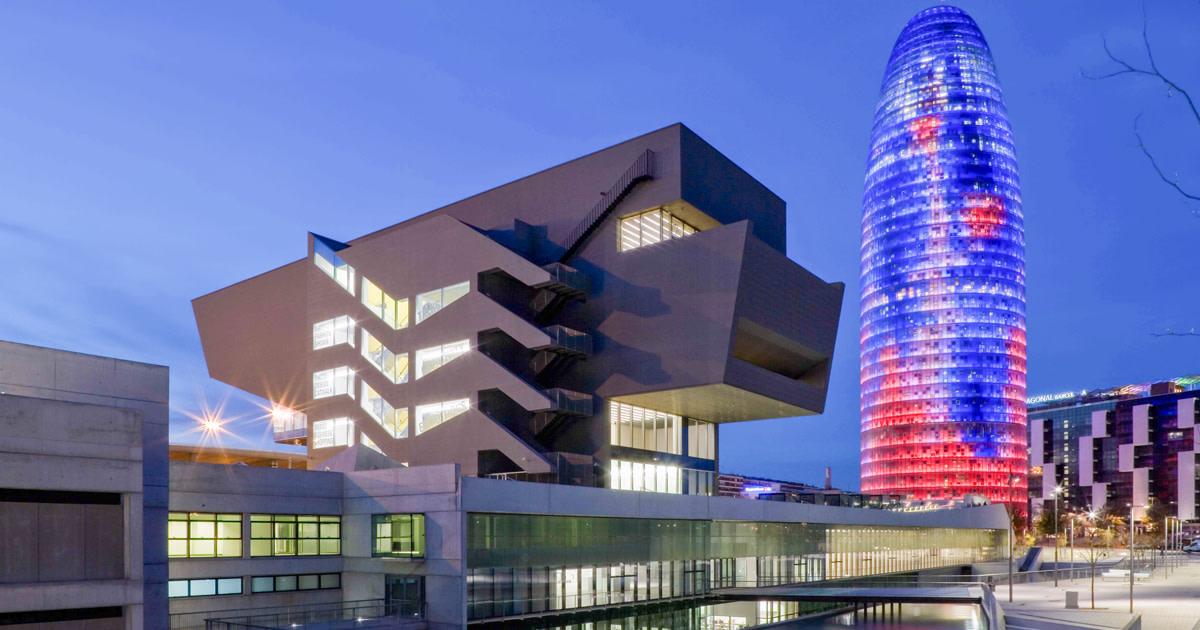 Design Museum of Barcelona