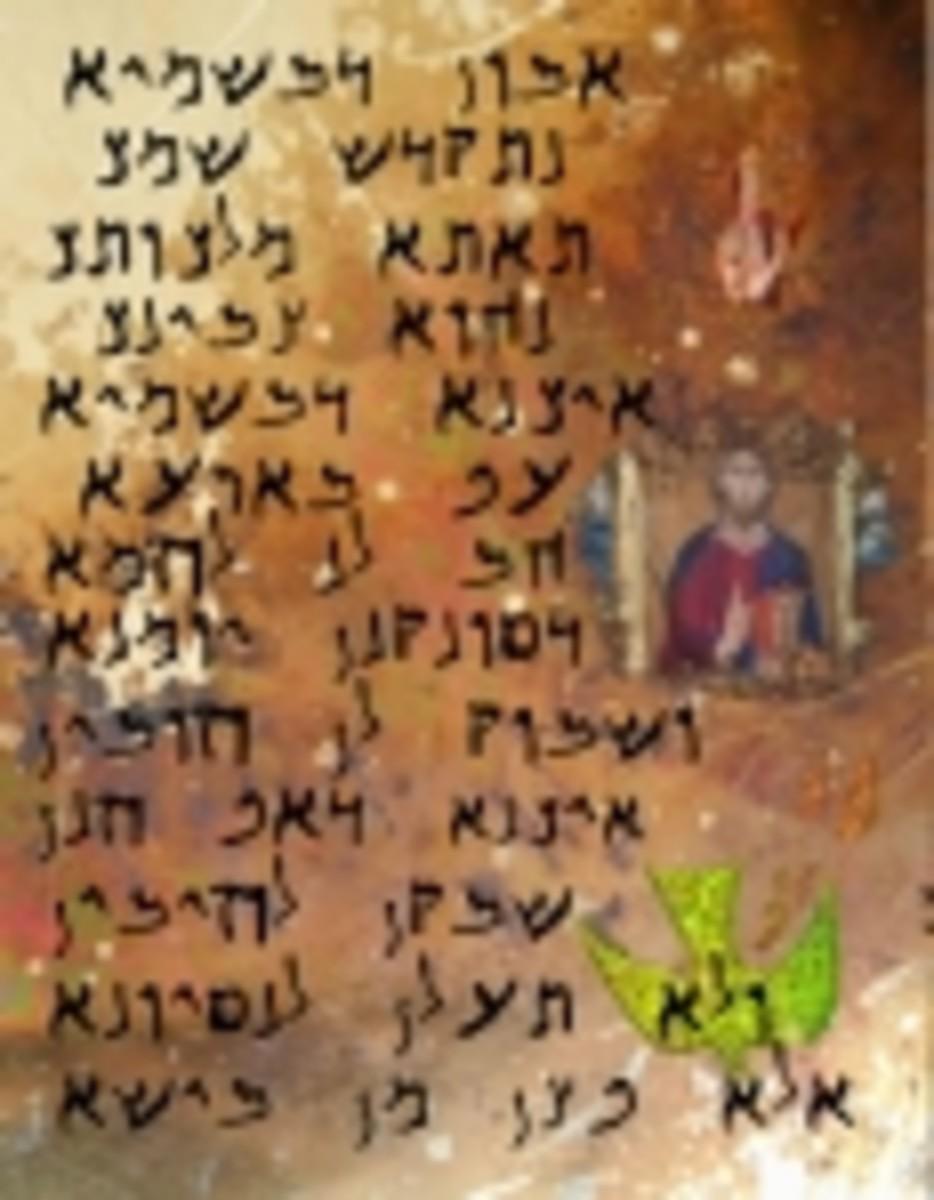 Aramaic Lord's Prayer