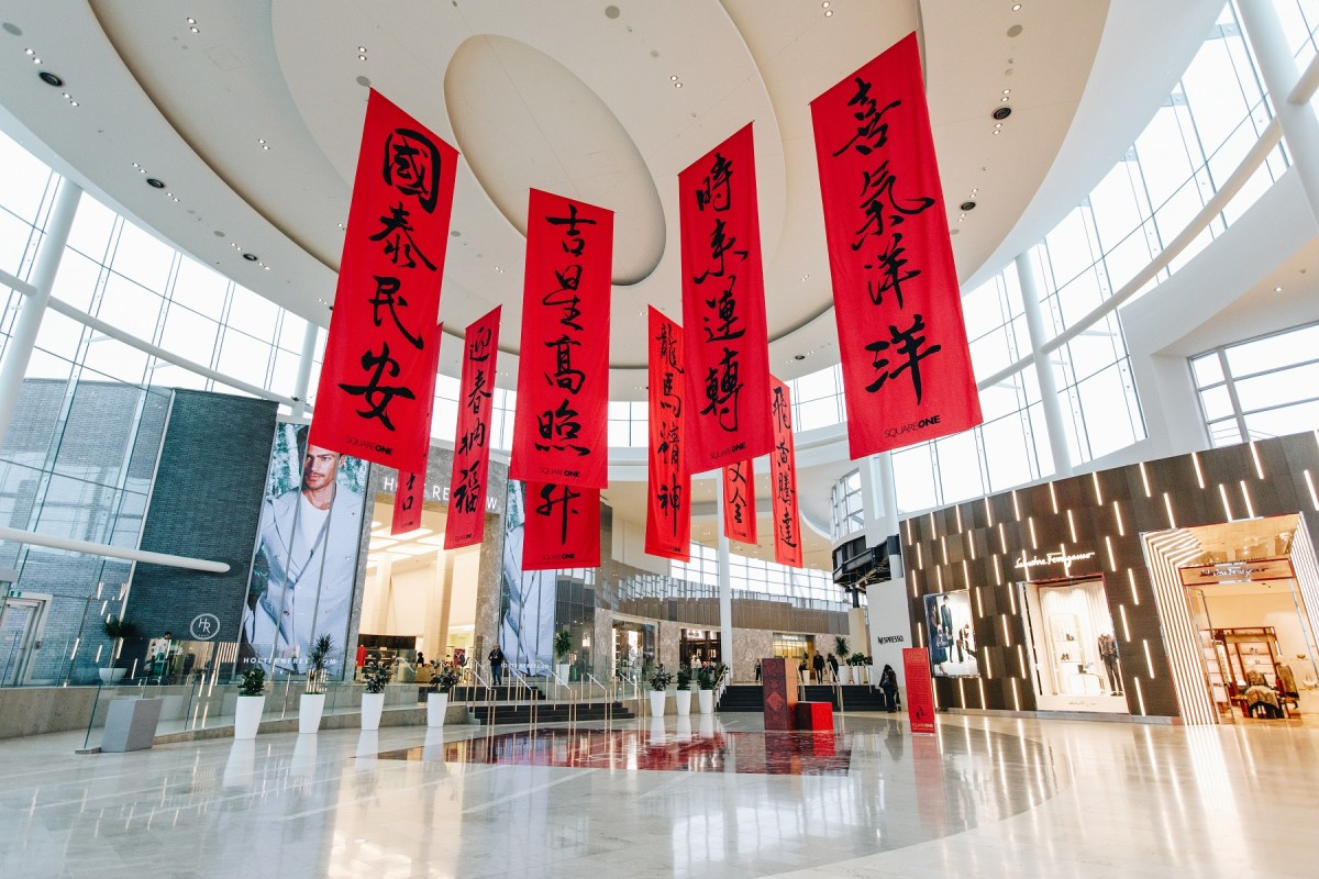 Square One shopping centre in Mississauga commemorates Chinese New Year with an art installation