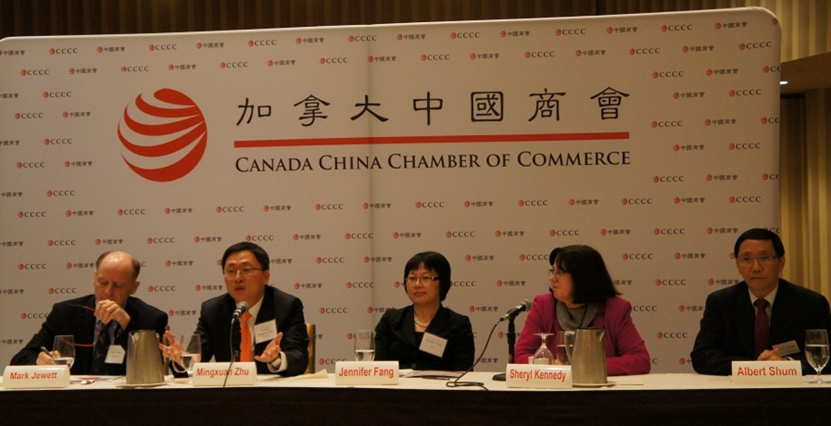 2013 Canada-China Business Cooperation Forum, December 5, 2013