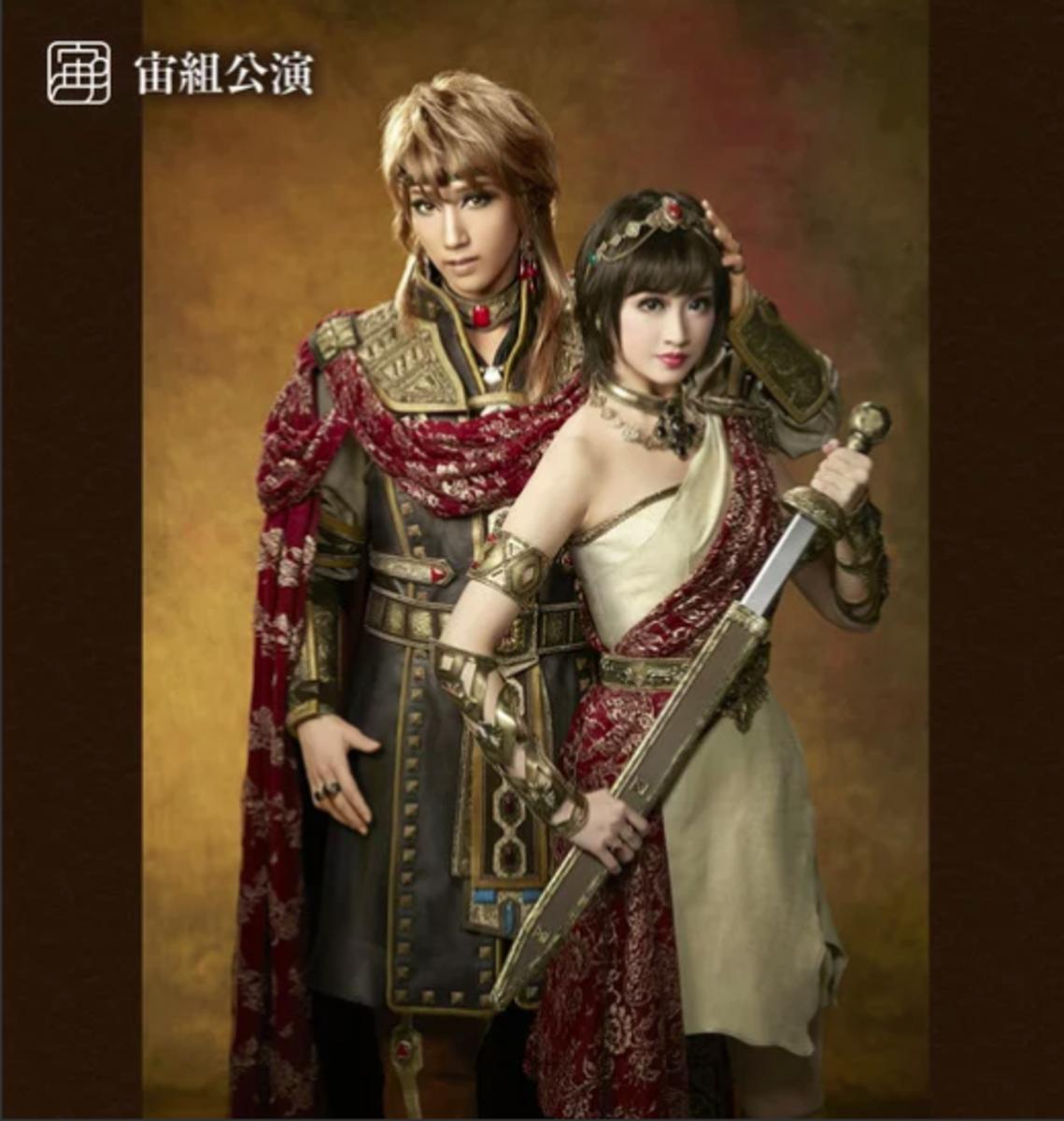 Madoka Hoshikaze as Yuri, Suzuho Makaze as Prince Kail