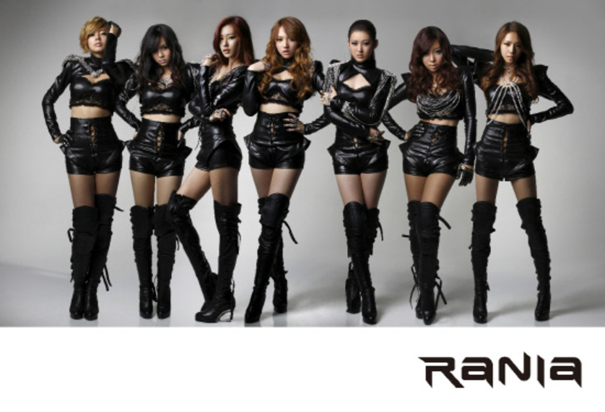 Rania Wallpaper