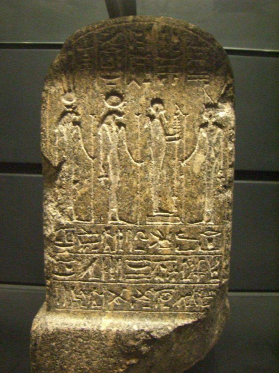 A funeral stele for Memphites