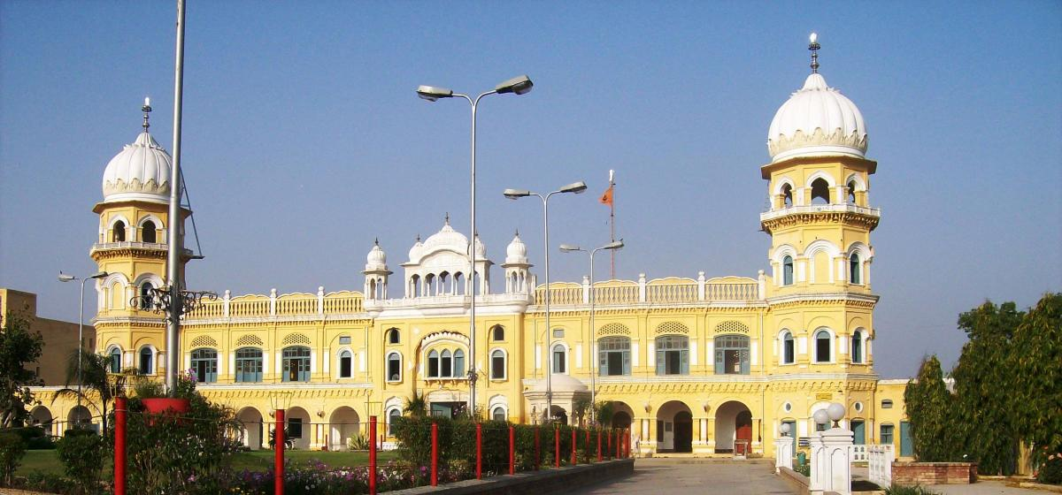 Today Gurudwara Nankana Sahib stands at the place where Guru Nanak Dev Ji was born