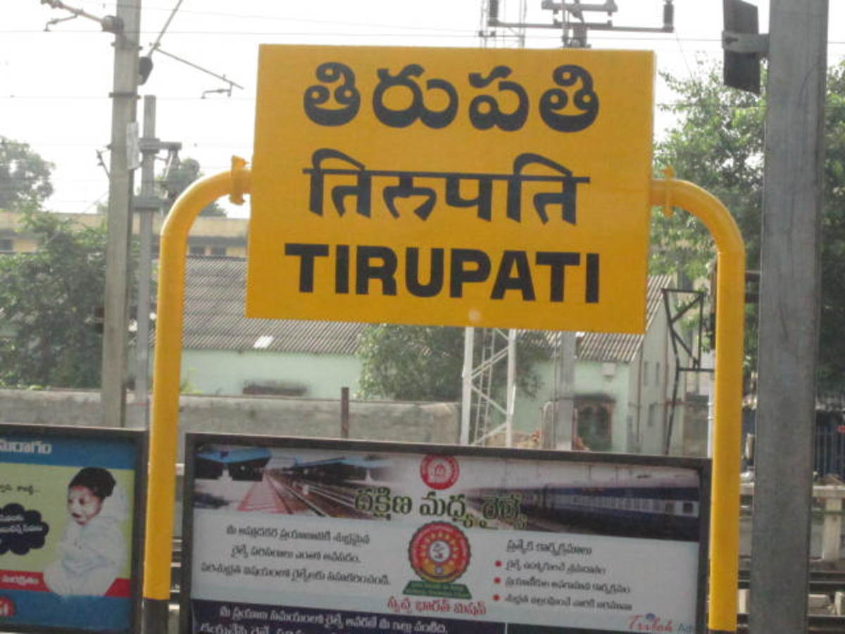 Chennai To Tirupati Travel Time By Train