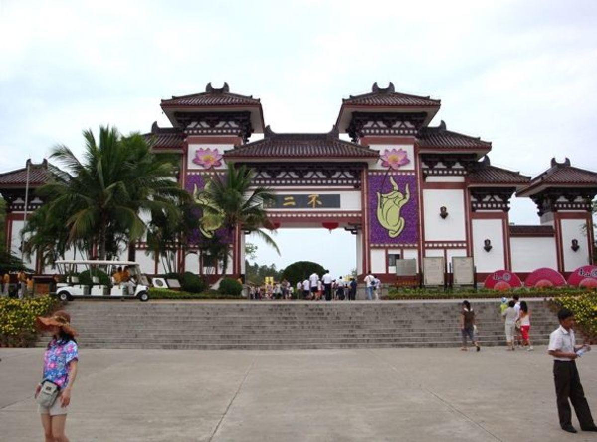 Nanshan's Dharma Door of Non-duality