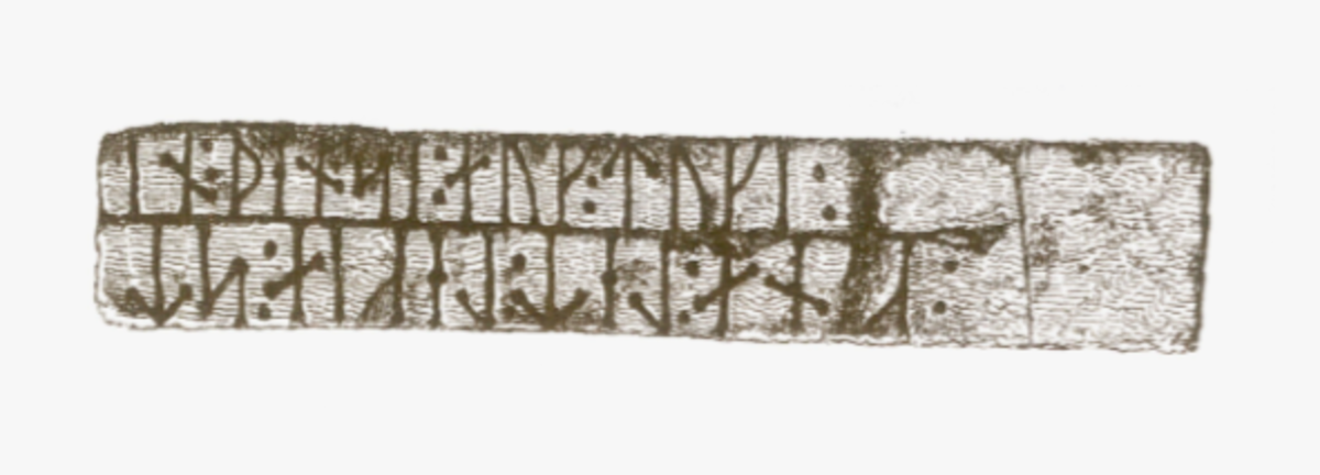 Detail of the runic inscription found on the St. Paul's Tombstone.