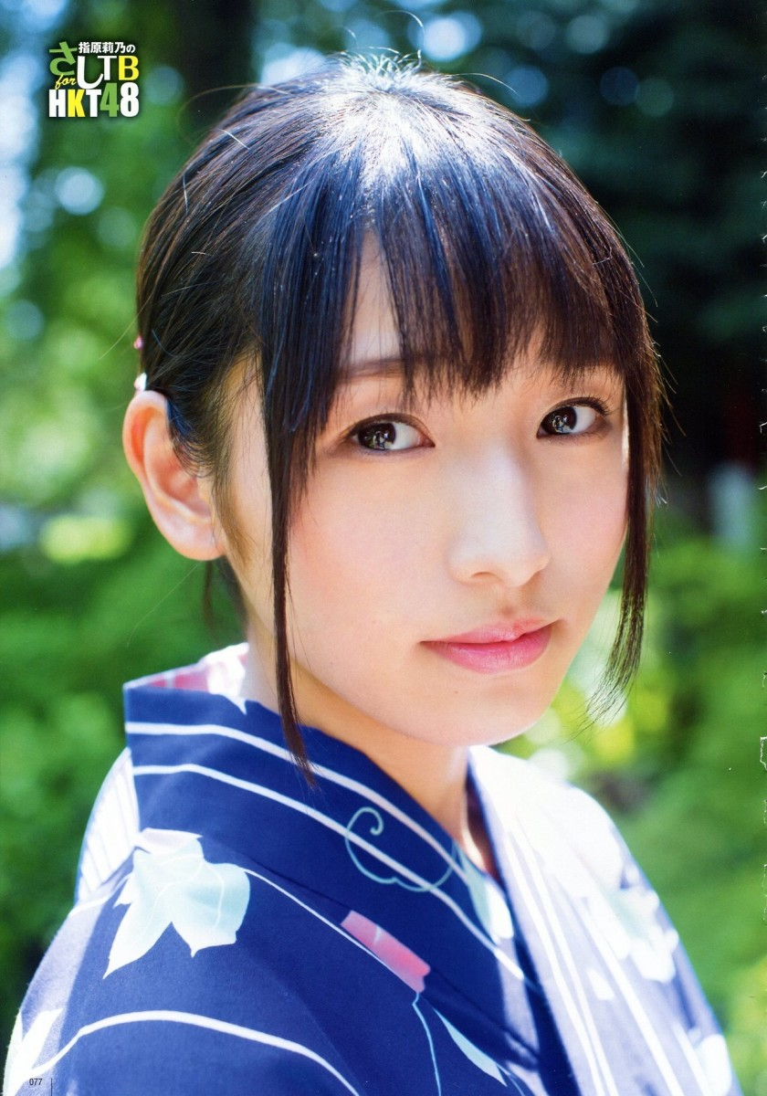 Sae Kurihara is seen here dressed in a kimono during a photo session for UTB Magazine.
