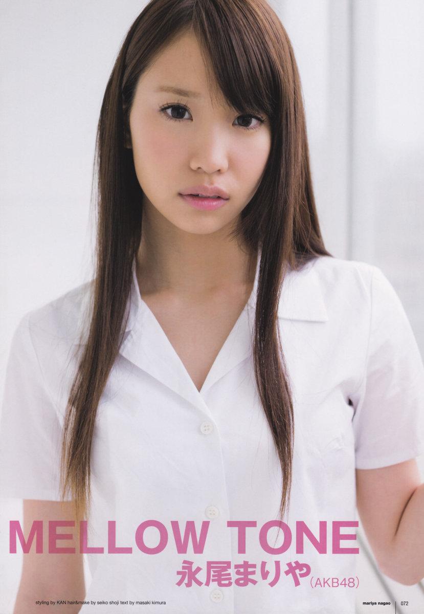 Mariya Nagao Former Member of Pop Music Girl Group Akb48