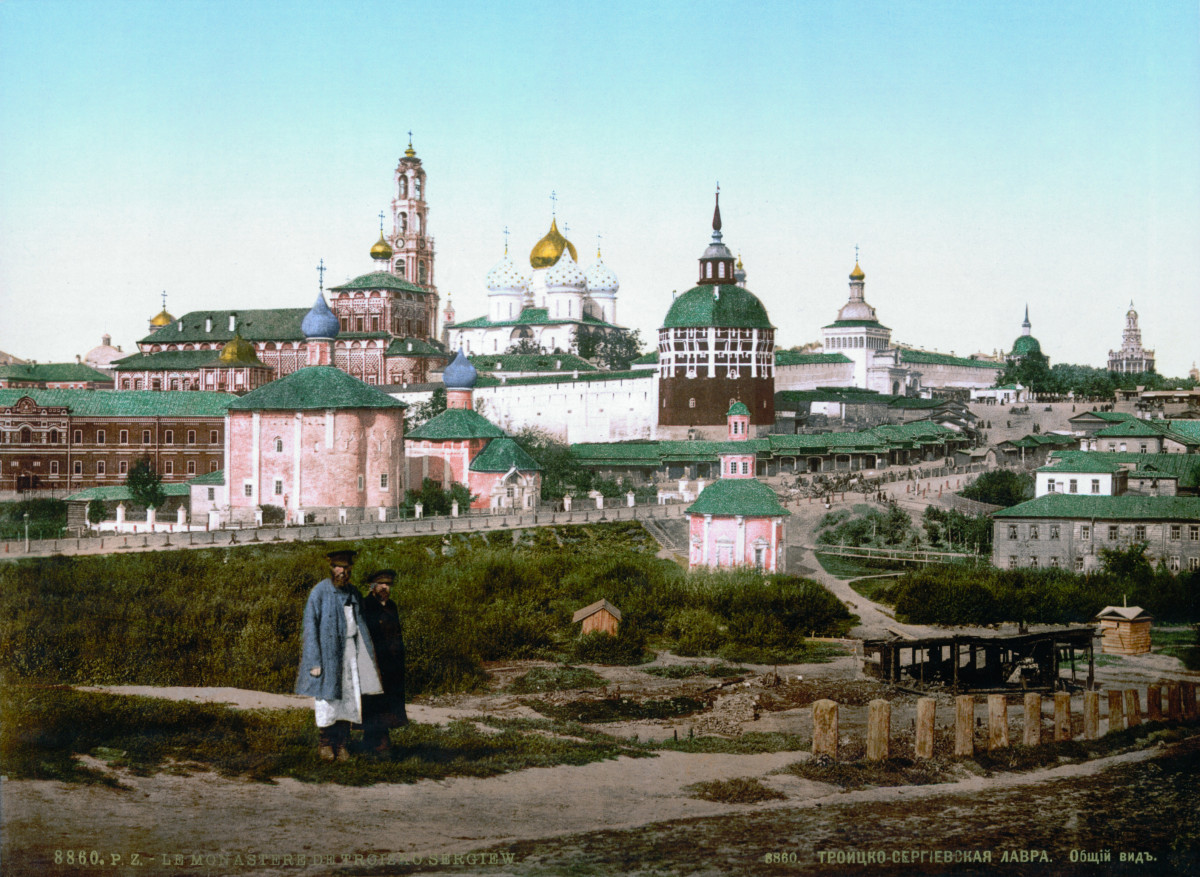 ORTHODOX CHURCH IN MOSCOW
