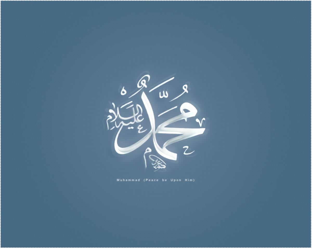 Islam - The Early Life of Prophet Muhammad (pbuh)
