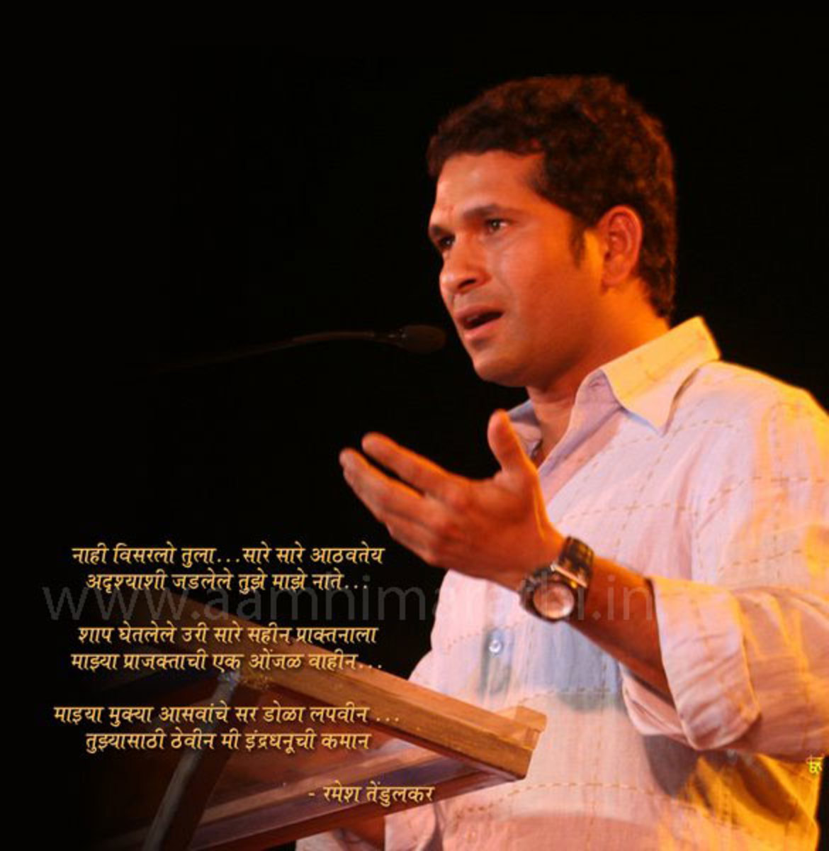 reciting something in Marathi