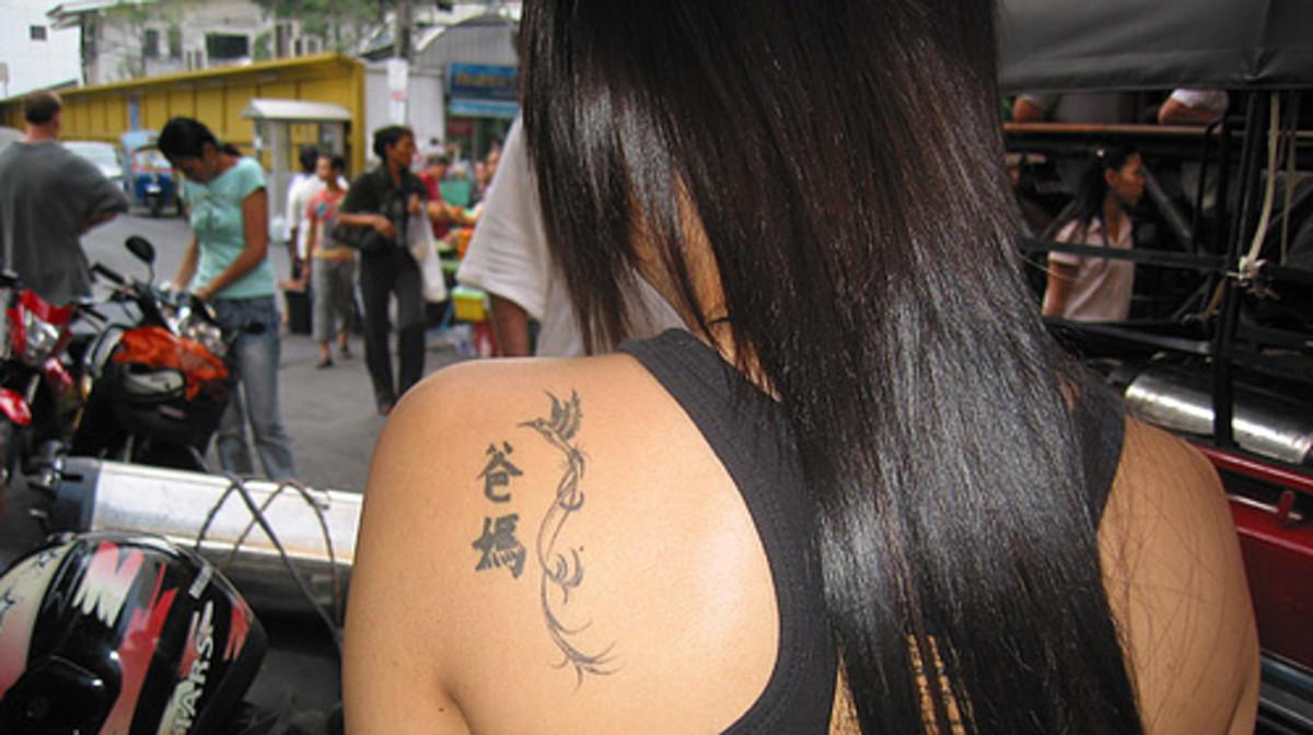 Photo by:  http://www.flickr.com/people/binderdonedat/