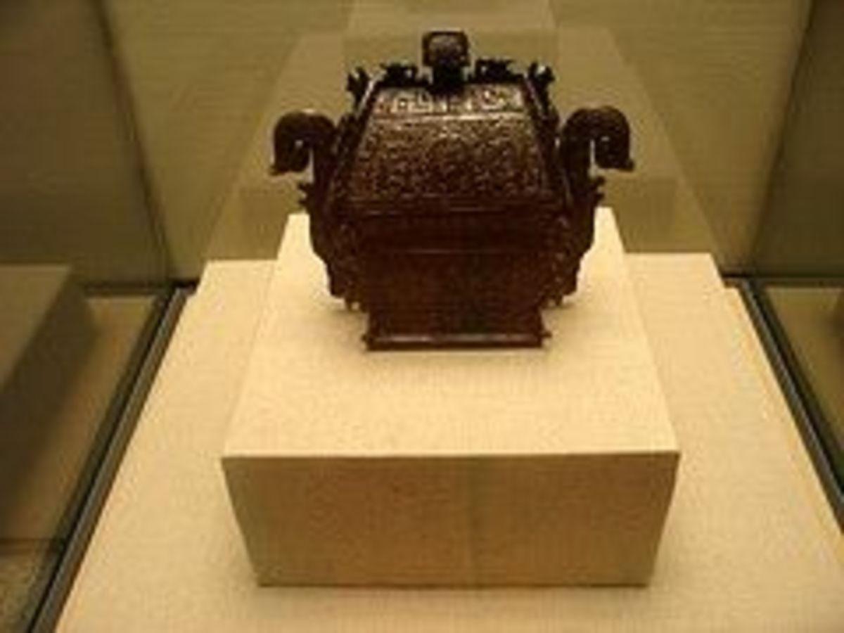 Western Zhou Dynasty Bronze Quadrate Vessel