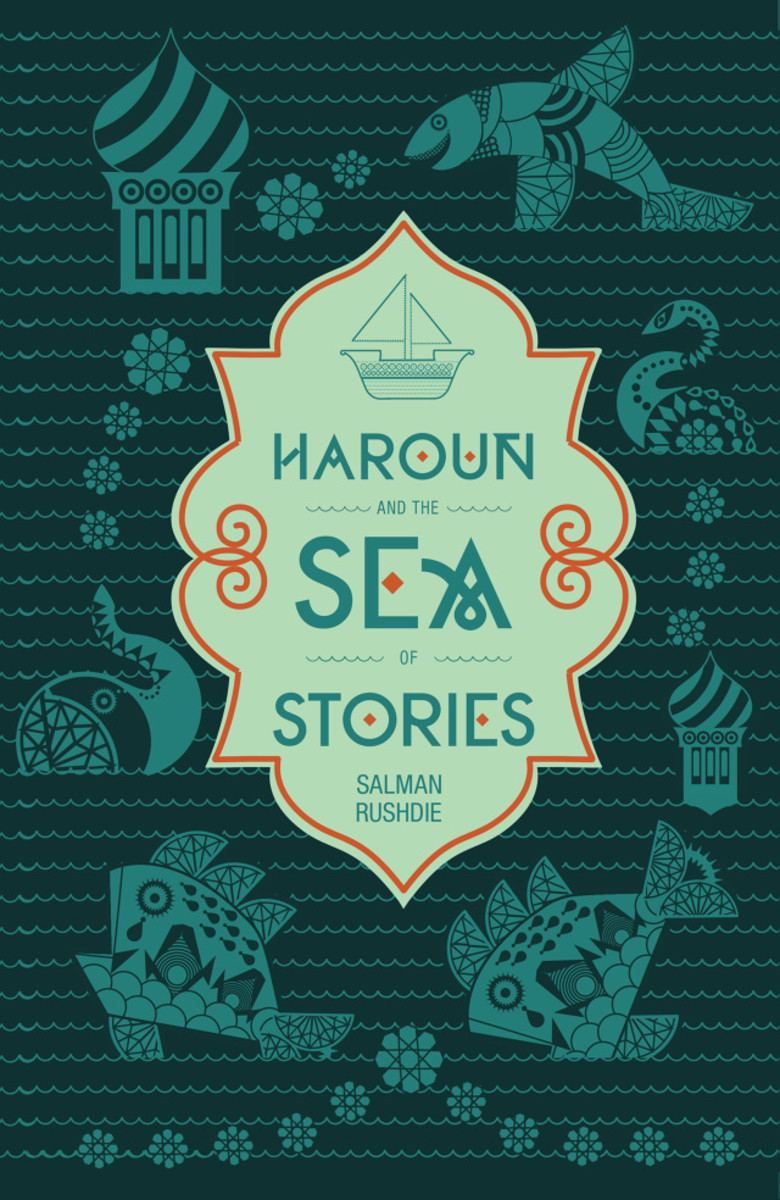 Cover art to Haroun and the Sea of Stories.