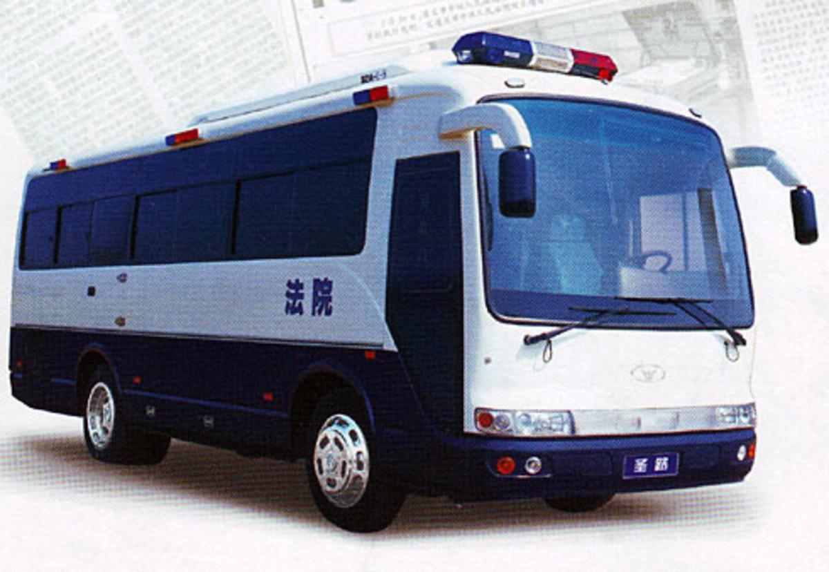 Chinese execution van.