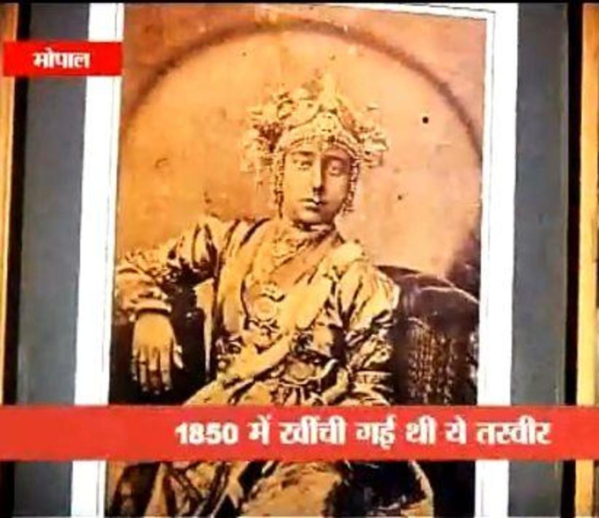 Actual Photograph of Maharani Lakshmi Bai
